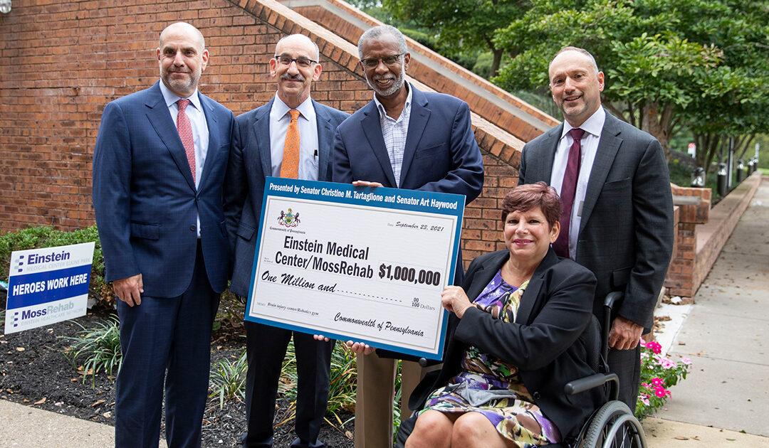 Senators Tartaglione and Haywood Present $1 Million State Redevelopment Grant to MossRehab